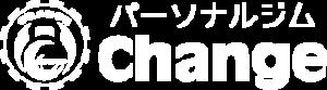 パーソナルジムchangeロゴ